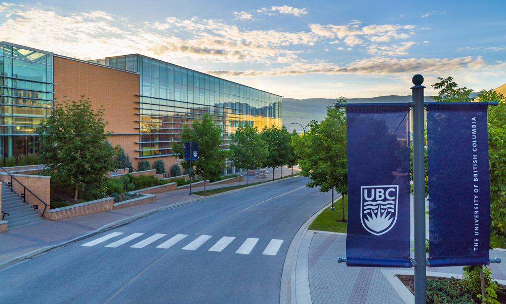 View down University Way on UBC's Okanagan campus